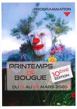 Printemps de Bougue 2020 (10ème édition)